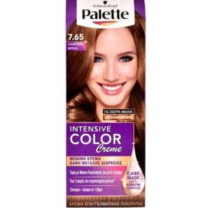کیت رنگ مو اینتنسیو 65-7 پالت
